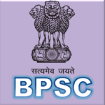 BPSC Bihar 66th Combined (Preliminary) Competitive Examination 2020 Online Form