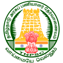 krishnagiri district recruitment