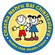 Chacha Nehru Bal Chikitsalaya Recruitment 2021