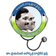 Dr. YSR Aarogyasri Health Care Trust Recruitment 2020