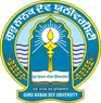 GNDU Recruitment 2021