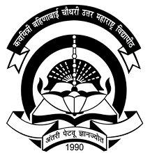 NMU Recruitment 2021